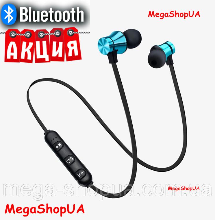 Беспроводные наушники Bluetooth. Вакуумные беспроводные наушники с микрофоном и магнитным креплением Синий