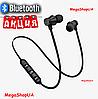 Беспроводные наушники Bluetooth. Вакуумные беспроводные наушники с микрофоном и магнитным креплением Черный - Фото