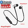 Беспроводные наушники Bluetooth. Вакуумные беспроводные наушники с микрофоном и магнитным креплением Серебряный - Фото