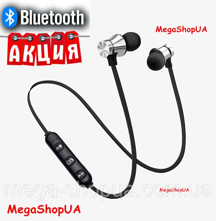 Беспроводные наушники Bluetooth. Вакуумные беспроводные наушники с микрофоном и магнитным креплением Серебряный