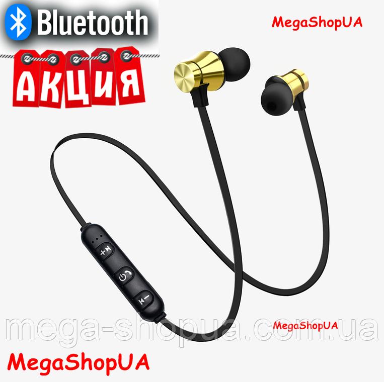 Беспроводные наушники Bluetooth. Вакуумные беспроводные наушники с микрофоном и магнитным креплением Золотой