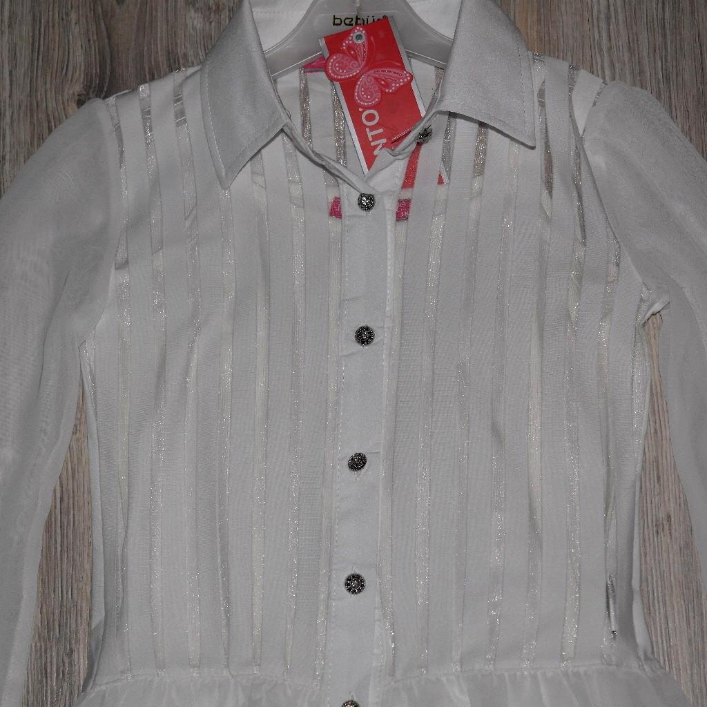 Белые Блузки Купить Для Девочки