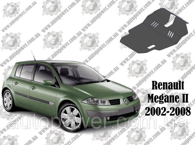 Защита RENAULT MEGANE II (все бенз) V-1.5D/1.9D 2002-2008
