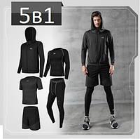 Компрессионная одежда Оджеда для спортзала UFC 3в1 Рашгард Мужские леггинсы Компрессионное белье