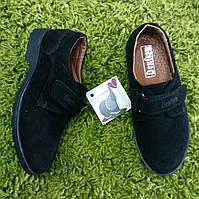 Туфли замшевые для мальчика Dexfern 29-32 размер