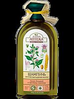 """Шампунь """" Лопух """" для всех типов волос """"Зеленая аптека"""", 350 мл."""
