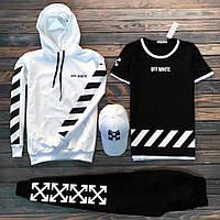 Спортивный костюм OFF WHITE черно-белый мужской | осенний весенний