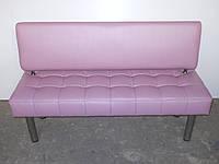 """Диван для офиса и дома  """"Рубик"""". Мягкая мебель от производителя."""