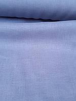 Льняная костюмная ткань голубого цвета, фото 1