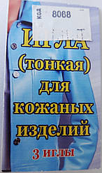 Игла (тонкая) для кожи  для ручного шитья