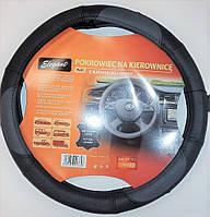 Чехол на руль Elegant Plus  кожаный черный с серыми вставками  размер M EL 105661