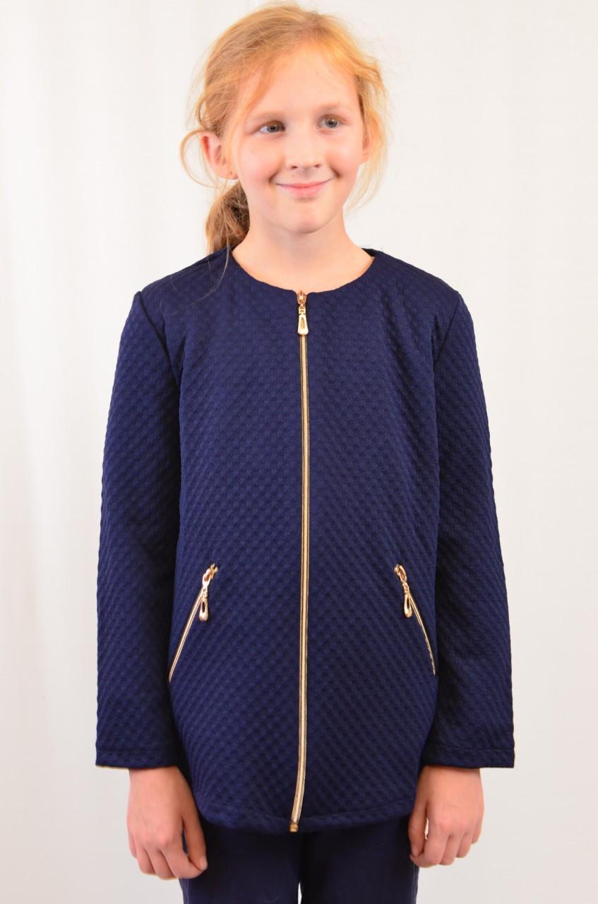 Красивый подростковый кардиган с карманами на девочку для школы р.128-152