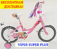 🔥✅ Велосипеды Детские SPARK KIDS FOLLOWER TV1401-003 14 Дюймов для девочек Рама - Сталь БЕСПЛАТНАЯ ДОСТАВКА!