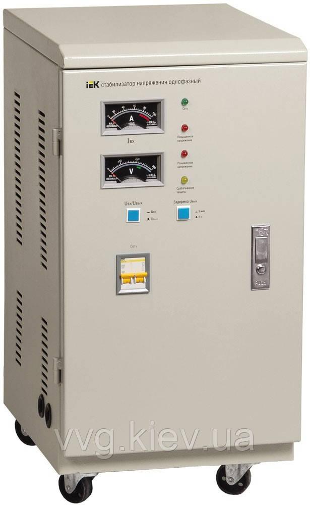 Стабилизатор напряжения однофазный фото генератор бензиновый инверторного типа kipor ig2600