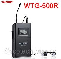 WTG-500R Takstar Радиосистема тур гид для экскурсий (Приемник)