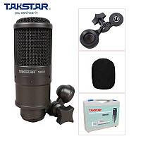 SM-8B-S TAKSTAR микрофон для студийной записи