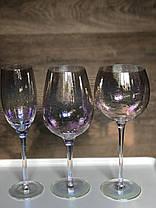 Набор 6 бокалов для шампанского из разноцветного стекла Семицвет 250 мл, фото 3