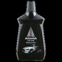 Шампунь для миття авто з воском Astonish  Wash & Wax 1 л.