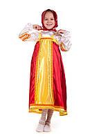 """Дитячий костюм """"Альонушка"""""""