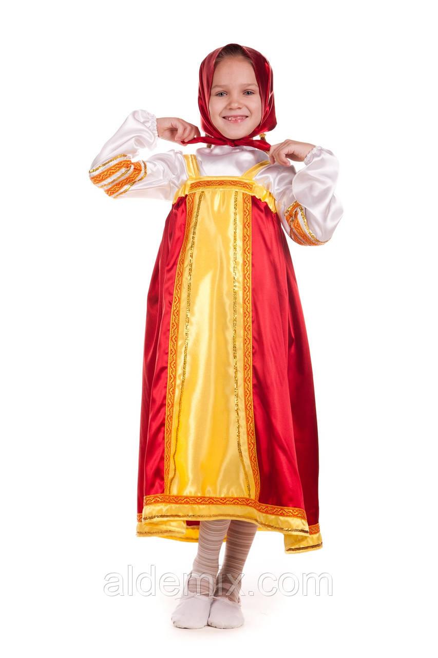 "Детский костюм ""Аленушка"""