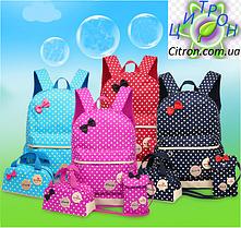 Рюкзак женский Набор 3 в 1 для девочки 4 цвета. Горошек