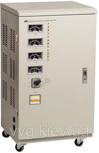 Стабилизатор напряжения СНИ3-15 кВА трехфазный IEK