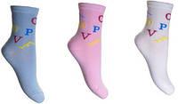Детские носочки с рисунком р.16 арт.801 для девочки