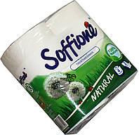 Туалетная бумага SOFFIONE NATURAL (4 рулона) 100% целлюлоза, 3-х слойная