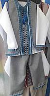 """Український костюм для хлопчика """"Козак"""" сірий"""