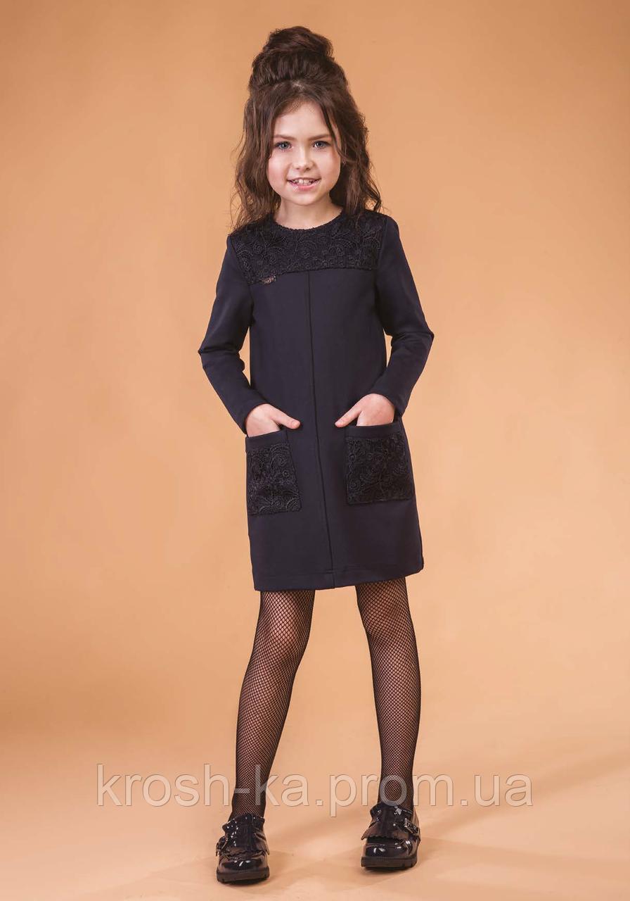 Платье для девочки синее  Корделия (146-158)р (Suzie)Сьюзи Украина 36809