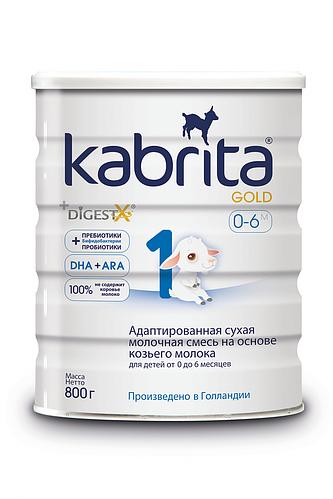 KABRITA 1 GOLD сухая молочная смесь на основе козьегоо молока, от 0 до 6 мес (800 гр)
