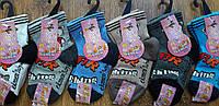 """Шкарпетки дитячі стрейчеві""""EKMEN"""" Туреччина 1-2 роки, фото 1"""
