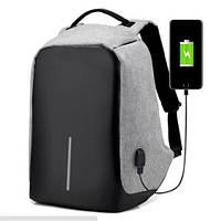 Рюкзак антивор универсальный с с USB портом Bobby bag 1, фото 1