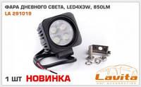 Фара дневного света, LED 4X3W, DC 10-30V, IP67, 66х66х65мм, 100M, 850LM 1 шт LAVITA LA 291019