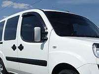 Дефлекторы дверей (ветровики) Fiat Doblo 2001-2010