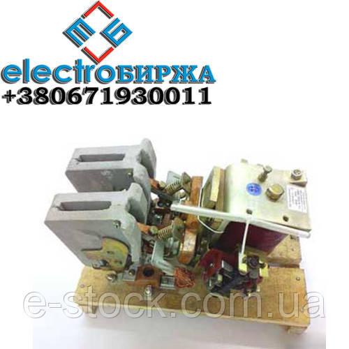 Контактор КПВ-624