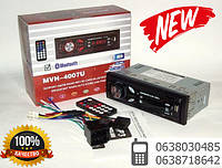Автомагнитола MVH-4007 U Bluetooth, MP3, FM, USB, SD, AUX