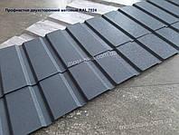 Профнастил двухсторонний темно серый ral 7024 матовый, Профлист темно-серый (графитовый) двухсторонний матовый, фото 1