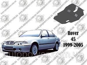Защита Rover 45 МКПП V-2.0D 1999-2005