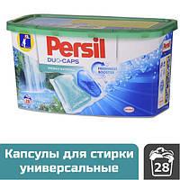 Капсулы для стирки универсальные Persil Duo-Caps Водопад, 28 шт.
