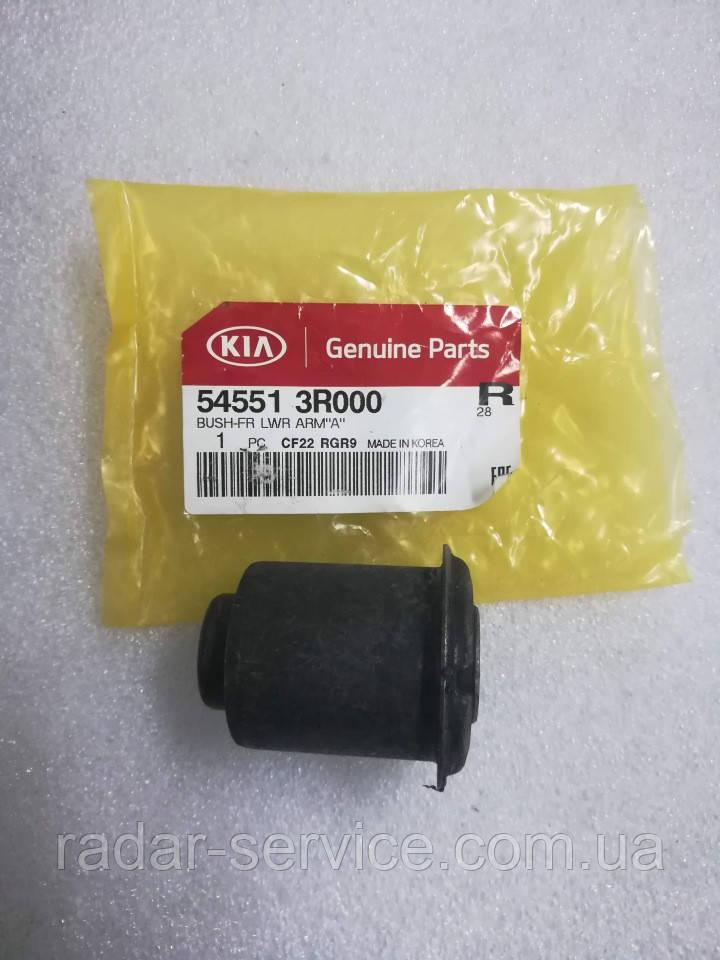 Сайлентблок перелнего рычага передний киа Соренто 2, KIA Sorento 2009-14 XM, 545513r000
