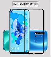 Защитное стекло с рамкой для Huawei Nova 5i