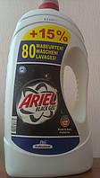 ARIEL 5.65L BLACK (80 пр)