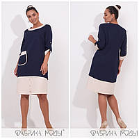 Платье женское прямого кроя - Темно-синий