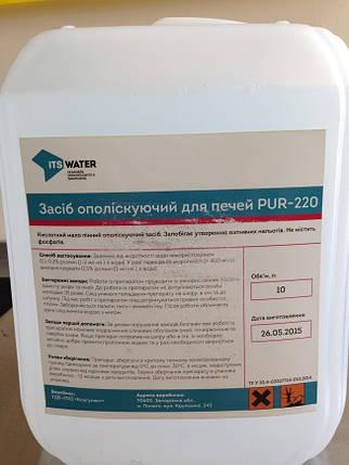 Средство ополаскивающее ITS Water Pur-220, фото 2