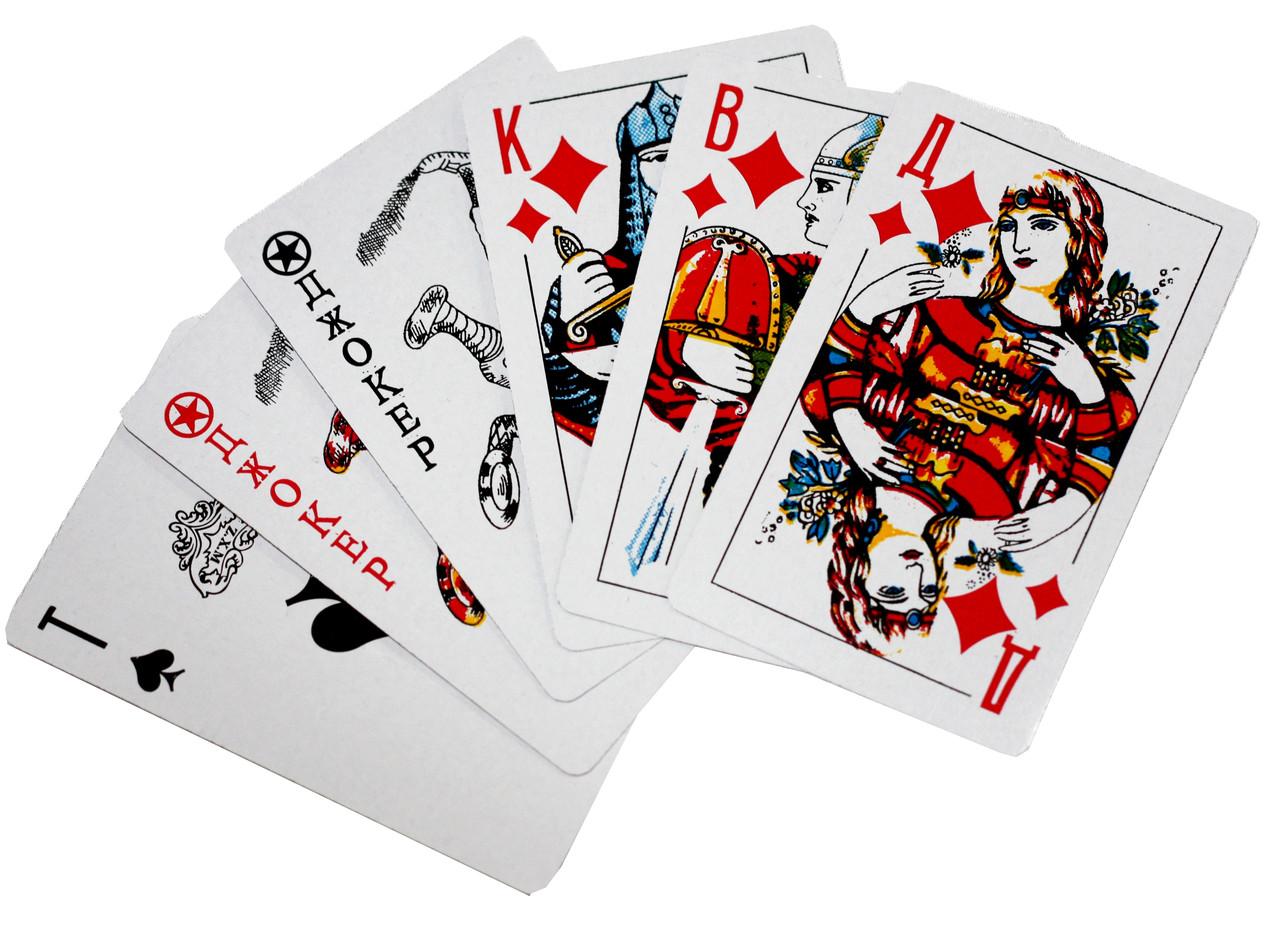 Как играть в карты где 54 карты скачать автономные игровые автоматы