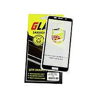 Защитное стекло для HUAWEI Y5 2018/Honor 7S Full Glue (0.3 мм, 2.5D, чёрное) Люкс (ID:17433)