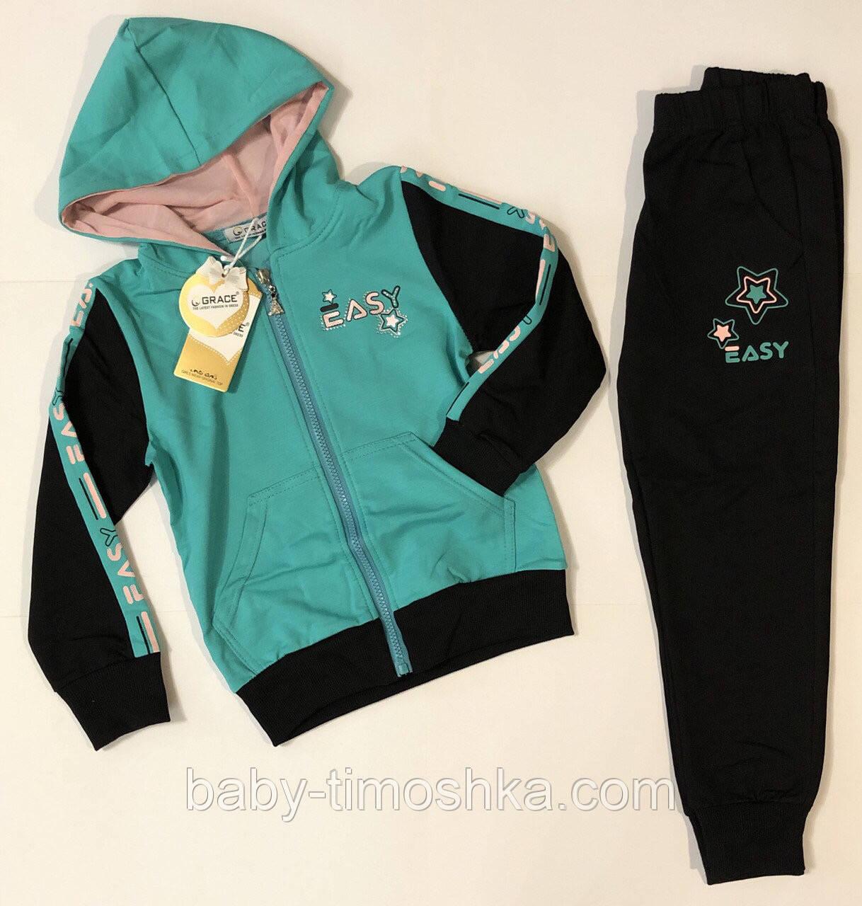 Спортивный костюм для девочек 116-146 см