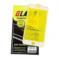 Защитное стекло для APPLE iPhone 6 Plus Full Glue (0.3 мм, 2.5D, белое) (ID:12755)