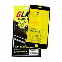 Защитное стекло для APPLE iPhone 6 Plus Full Glue (0.3 мм, 2.5D, чёрное) (ID:9990)